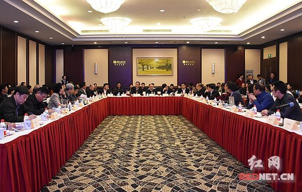 汽车整车--湘潭市举行汽车产业发展专家座谈会 共商千亿大计