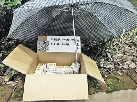 无人售货纸箱亮相重庆西南大学付款全靠自觉(图)
