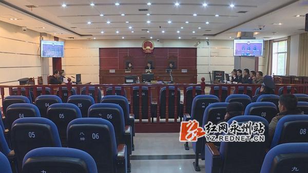 永州市首例区(县)长出庭应诉行政诉讼案公开庭审