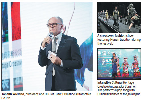 BMW promotes development of intangible cultural heritage