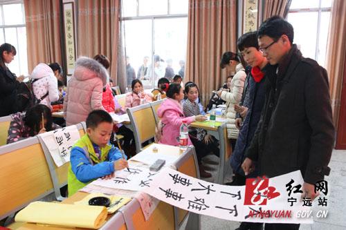 宁远县举办中小学生第三届现场书法大赛