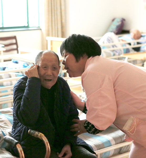 Long-term care insurance assists China's elderly