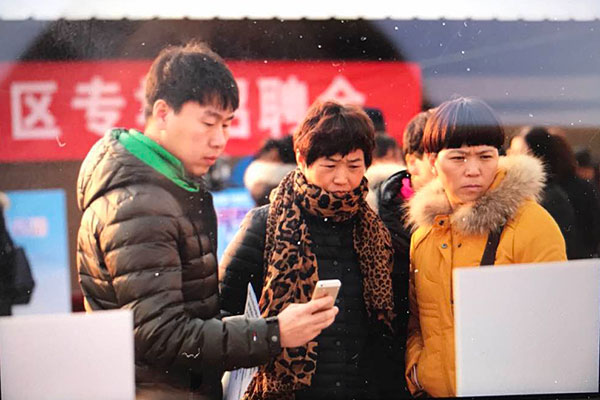 Beijing helps jobless from safety campaign
