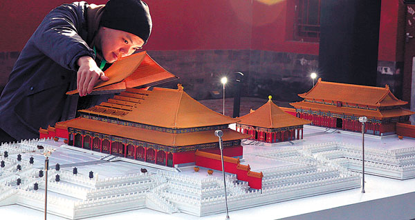 Forbidden City shares tech ideas with other museums