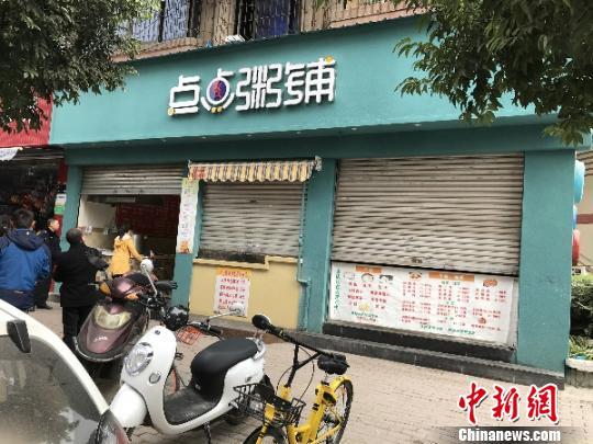 四川一学校外餐馆发生疑似食物中毒事件43人被送医
