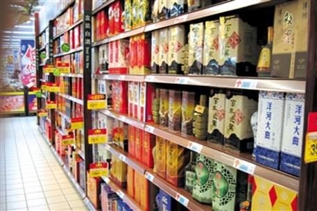 临近年底 几天内5家酒企相继上演涨价大戏 中国财经观察网www.xsgou.com