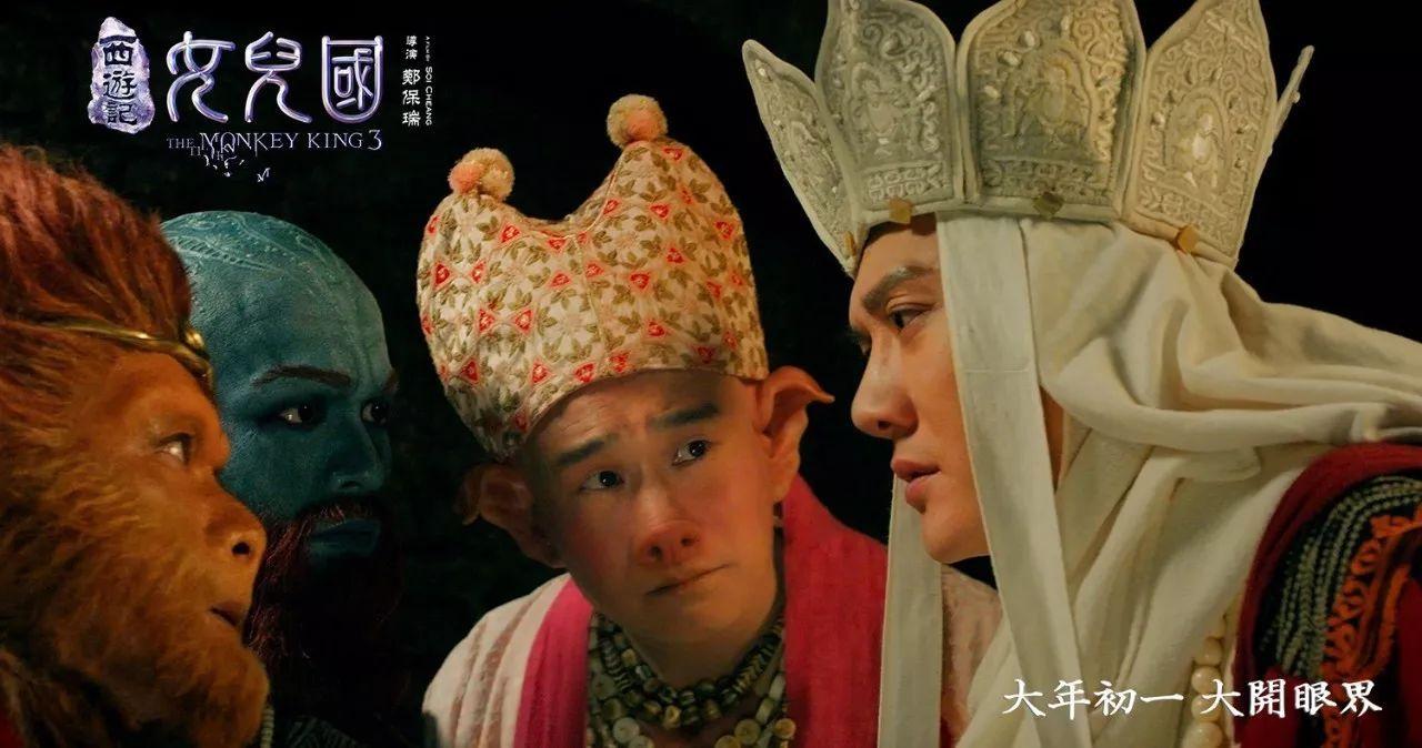 西游记女儿国 唐僧国王极致虐恋 李荣浩张靓颖唱遍爱情金句