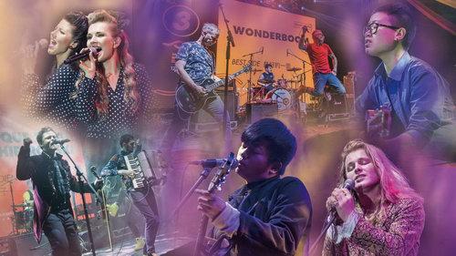 成都丝绸之路国际独立音乐展