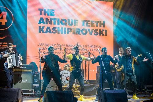 来自立陶宛的流行乐队The Antigue Teeth Kashipirovski 获得铜奖
