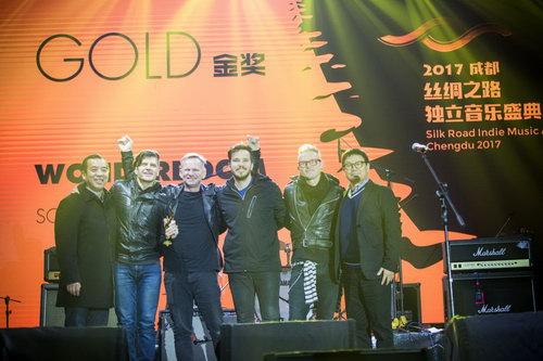 来自南非的摇滚乐队Wonderboom获得金奖