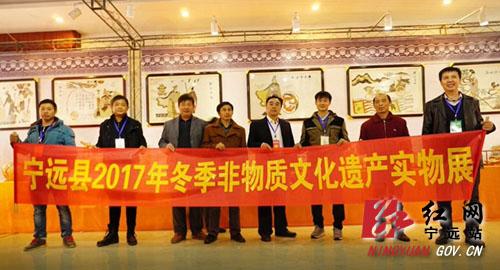 宁远县2017年冬季非物质文化遗产展圆满结束