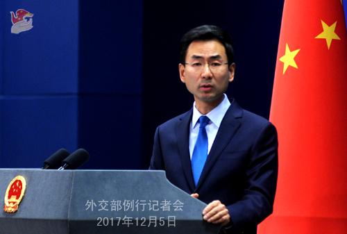 外交部:中方无意通过政治献金影响澳大利亚国内事务