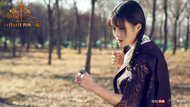 《器灵2》曝器灵全员海报孙雪宁李诺领衔七煌器灵热血开战