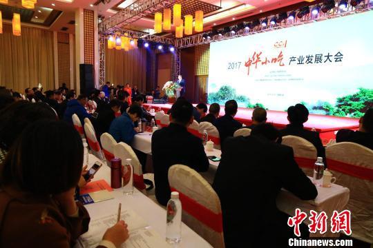 """国内餐饮业专家为沙县小吃转型升级""""把脉支招"""""""