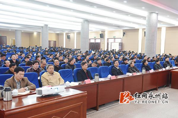 省社科联党组书记、副主席宋智富来湖南科技学院宣讲十九大精神