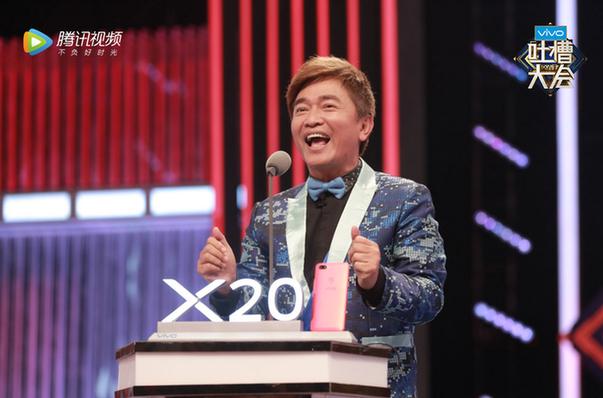 《吐槽大会》第二季周日开播伊能静胡可同台吴宗宪谈周杰伦