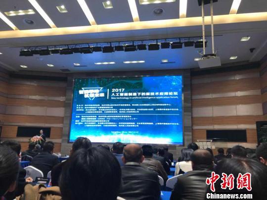 中日企业齐聚杭州人工智能制造新技术应用引关注