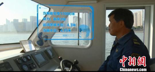 国内首个陆路内河海上一体气象导航正式上线