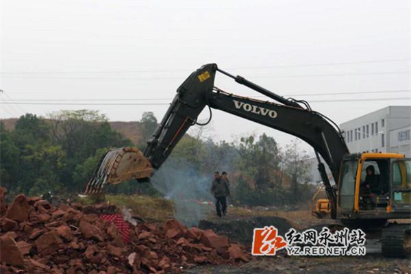 永州经开区:建业路(南甸路—仁湾路)市政道路工程项目正式开工
