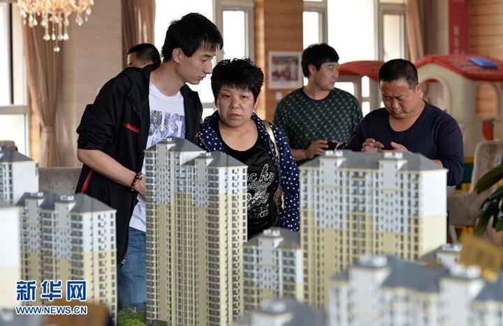 """从""""住有所居""""看中国楼市新发展"""
