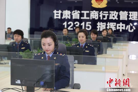 """甘肃12315绿色通道专解""""烦心事""""助消费者挽回损失3000万"""