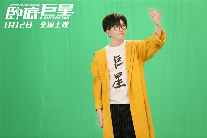 《卧底巨星》推广曲MV上线 毛不易上演戏精的诞生