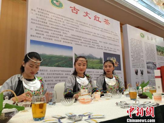 """湖南72个特产获""""国际护照""""茶产品数量最多"""