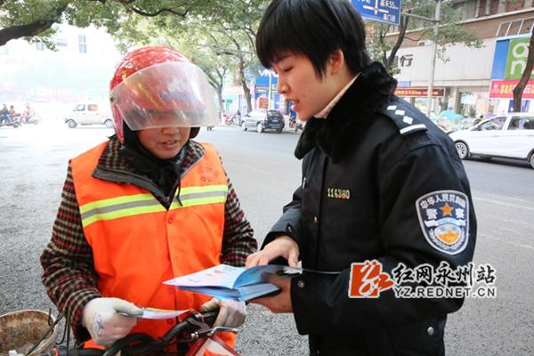 新田县开展反恐怖宣传活动获好评