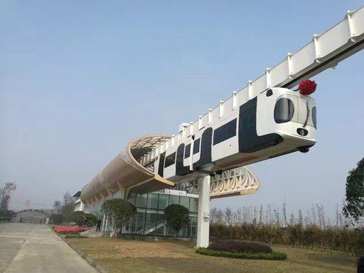 花开之旅:熊猫空铁驶向四川跨年现场