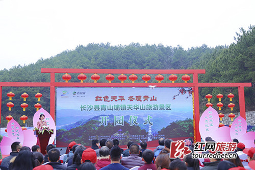 Tianhua Mountain greets tourists with new scenic spot