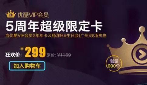 回顾文娱生态一周年 视频网站如何在新一轮竞争赢得自己的砝码?
