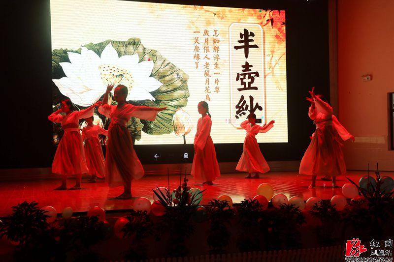凤凰思源学校举行首届校园文化艺术节