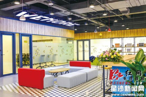 Sany innovation center opens in Changsha