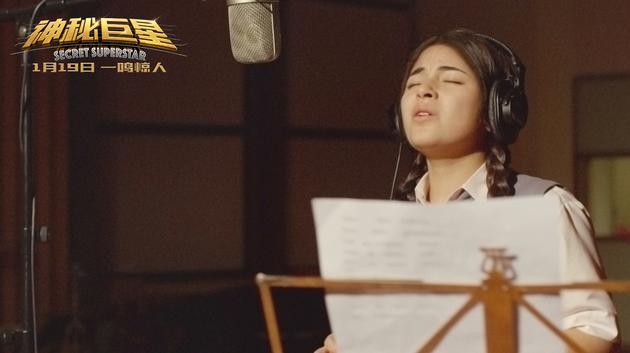尹希娅希望唱歌给全世界听