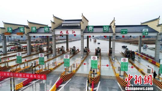湘粤之间的省界收费站。通讯员 朱桂花 摄