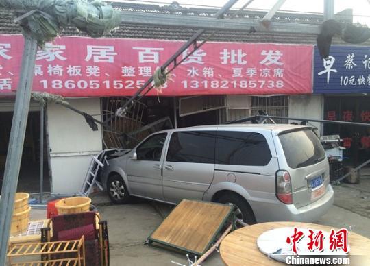 江苏一男子早晨酒后驾车开进路边商店致一死一伤