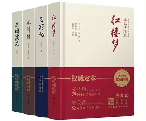 中南传媒参展2018北京图书订货会 千种湘书精品闪耀亮相