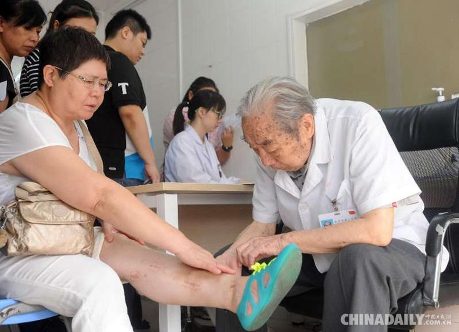 90岁高龄名医每周坚持坐诊 年门诊量超万人