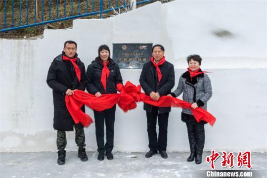 首个中国宋庆龄基金会·中超爱心球场在贵州投入使用