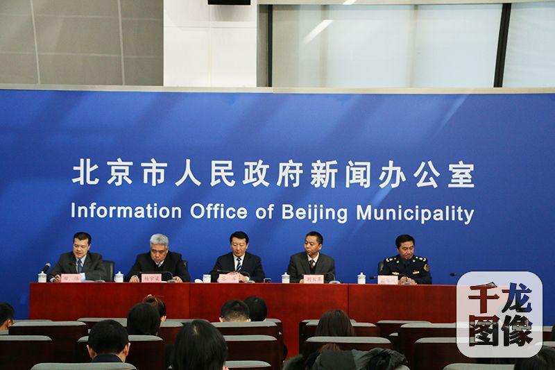 """11日上午,""""新时代 新气象 新作为""""北京市学习贯彻党的十九大精神系列发布会—缓解交通拥堵服务市民出行新闻发布会在京召开。图为发布会现场。千龙网记者 李金鑫摄"""