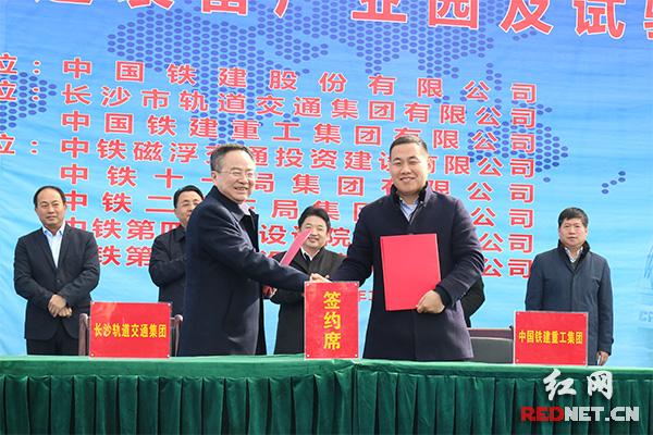 货运交通--中国首条智能化中低速磁浮试验线在长破土开工
