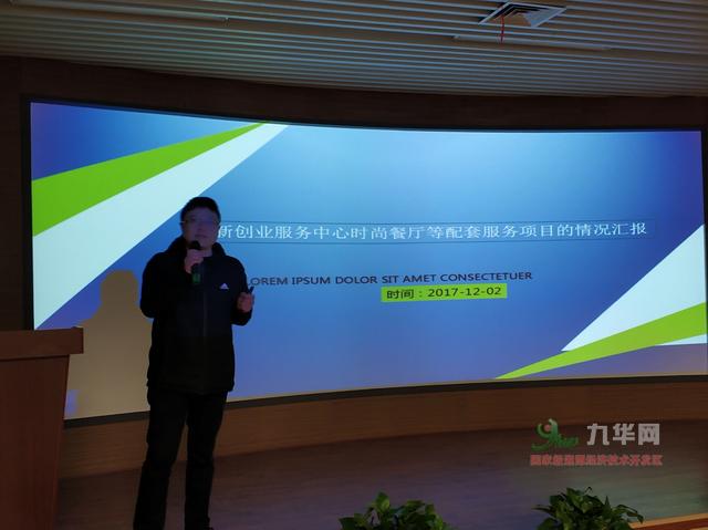 湘潭经开区2017年项目路演运动圆满落幕