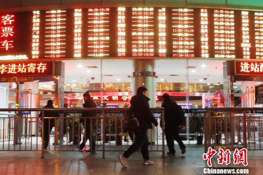 上海长途汽车客运总站13日起开售春运客票可手机购票