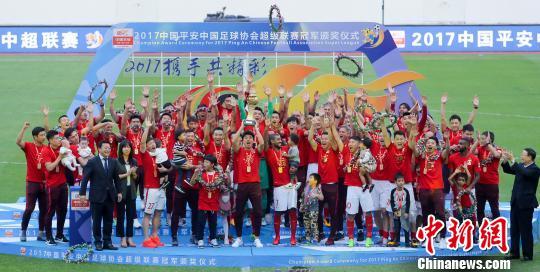 广州恒大:不搞引援竞争重心转向青少年球员培训
