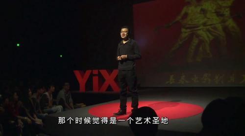 视频截图:姜广涛