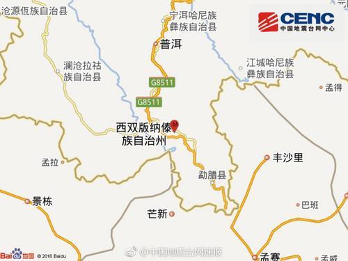 云南西双版纳州景洪市发生3.0级地震震源深度5千米