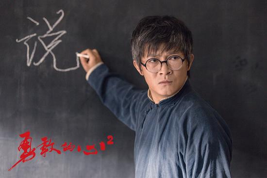 杨志刚《勇敢的心2》饰佟家儒