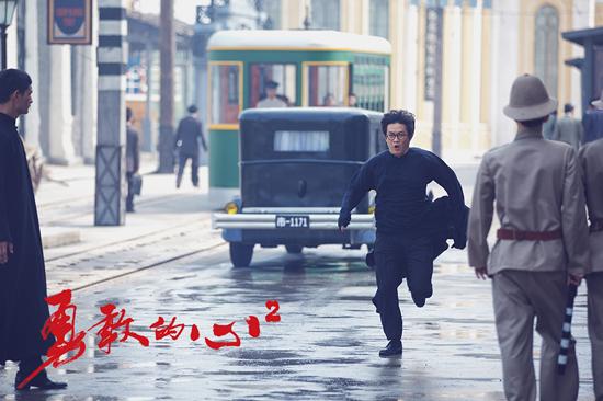 杨志刚《勇敢的心2》角色剧照