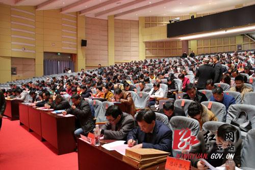 """宁远县对159个单位进行""""满意不满意""""集中测评"""