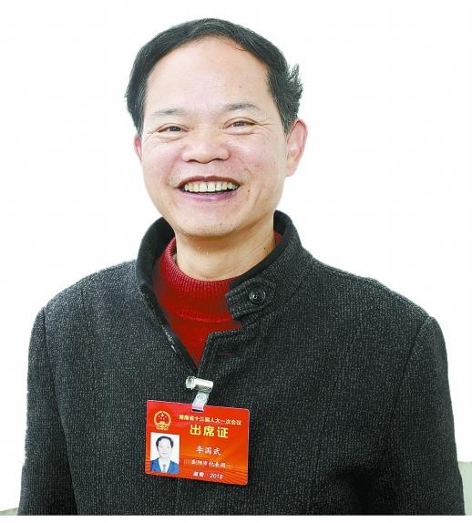 数说湖南省人大与省政协这五年